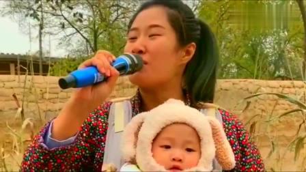被带孩子耽误的农村媳妇,唱歌真好听,熟悉的旋律谁知道歌名