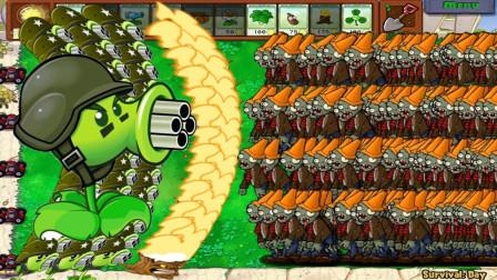 大喷菇的毒气还是很厉害的  植物大战僵尸游戏