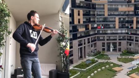 疫情中的小确幸:意大利首席小提琴手在阳台上演奏,整个小区醉了