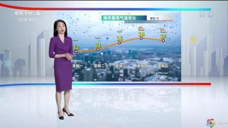 """乍暖还寒!新轮冷空气、降雨""""来袭"""",3月30-4月3号全国天气预报"""