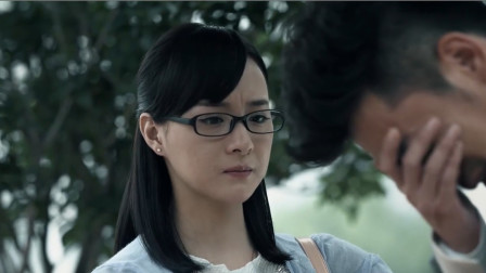 守卫者:罪犯提前实施计划,设下骗局,让妍妍带上那条项链
