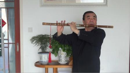 张永纯 笛子独奏 《在水一方》大G调笛做5演奏。