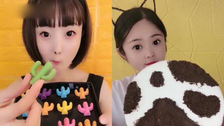 小姐姐直播吃;熊猫蛋糕、创意糖果,一口下去超过瘾,是我向往的生活