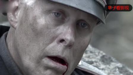 德军军官美军俘虏, 却因军心涣散被士兵反