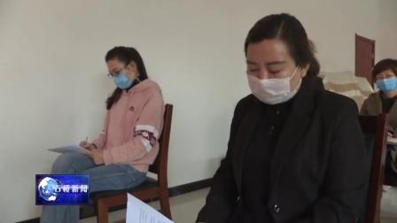 """吕梁市妇联推进吕梁山护工""""精准就业""""石楼动员会召开"""