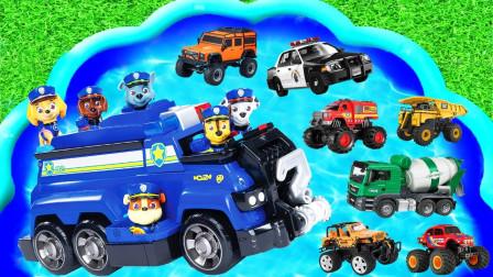 儿童启蒙玩具乐园:环卫车、警车、装载机!