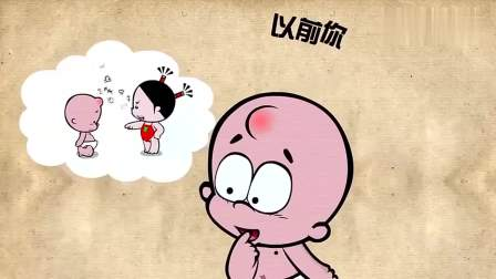 小破孩:小丫变温柔了?话说的有点早了吧!