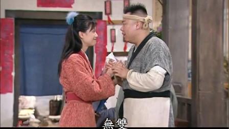 武林外传,大嘴:妈妈,我谈恋爱了,六指轩辕:孩子快醒醒