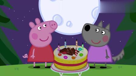 小猪佩奇:蛋糕上有个木棍房子,温蒂一吹就倒了,家长居然夸赞她!