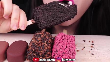 """吃播:""""黑巧克力冰淇淋+清脆冰淇淋"""",听这咀嚼音,吃得真馋人"""