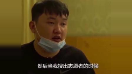 东北小伙搭错车误入武汉,成为网红志愿者,被央视花式点赞!