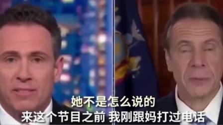 纽约州长和弟弟在电视上争吵:我才是妈妈最喜欢的儿子