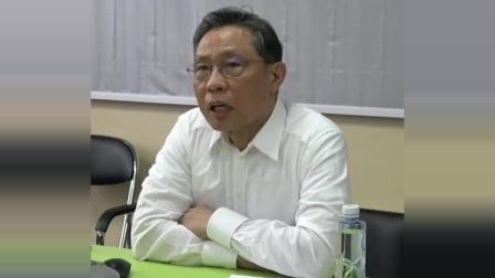 钟南山连线国外专家探讨新冠肺炎治疗方式,网友:致敬英雄!