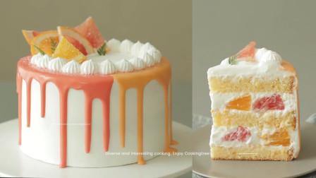 葡萄柚柳橙蛋糕教程(步骤+字幕)