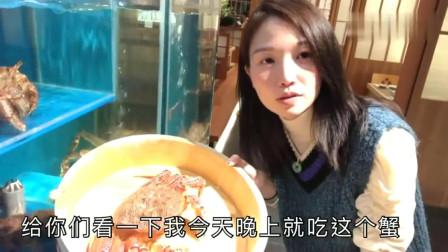 香港:过年香港媳妇回老家,很多网友猜她是湖南人?北方人?