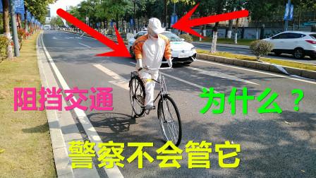 繁忙的公路上,假人阻挡交通,经过的警察也不会管它,这是为什么