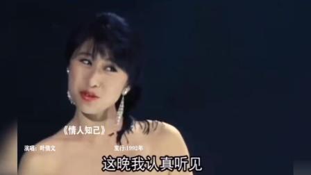 盘点70后儿时最传唱的8首粤语歌曲,邓丽君周慧敏你最喜欢谁?