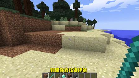 我的世界mod:钻石做成的木棒只要敲一下,能复制出100000个钻石