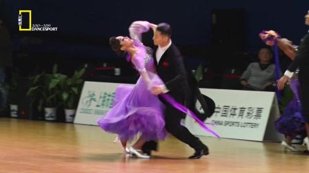 2020年中国体育舞蹈国家奥林匹克队标准舞吴宏博陆婉莹维也纳华尔兹