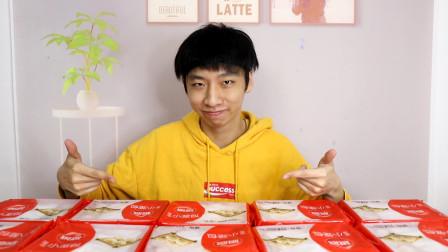 小伙一次性买120个灌汤包挑战大胃王,只为体验吃灌汤包吃到饱的感觉