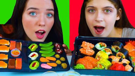 """真假寿司大挑战,姐妹俩随机抽签吃""""寿司"""",到底哪种寿司更好吃呢?"""