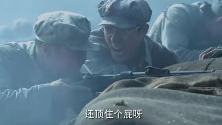 政委:你们要顶住,不料新兵:我们就剩一个连了,顶住个屁啊!