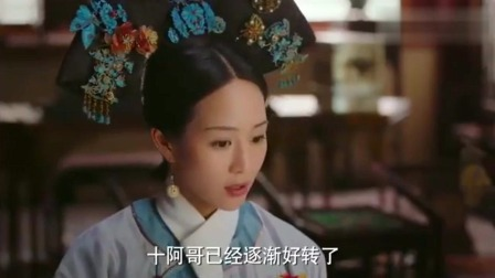 """如懿传:舒妃想儿子,如懿一声""""意欢""""叫的她心里头一暖!"""