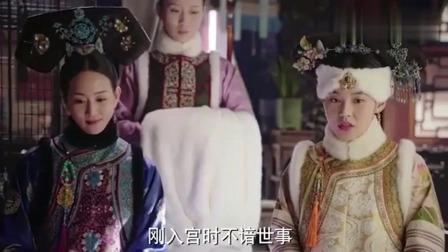 如懿传:颖妃是个小可爱,如懿不受宠了,照样来给如懿请安!
