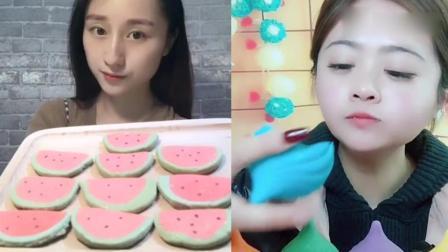 萌姐吃播:巧克力包子、西瓜饼干,你们吃过吗?