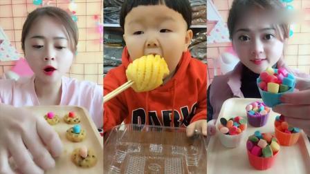 萌姐吃播:奶油百香果、彩色巧克力杯子,看着就想吃