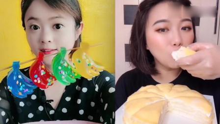 小可爱吃播:果冻小香蕉、芒果千层蛋糕,看着就想吃