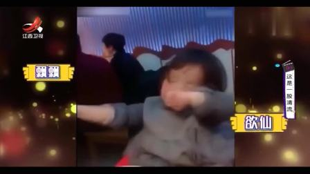 家庭幽默录像:宝宝吃到美食时,这反应绝了!吃货遇到美食口感是可以演出来的