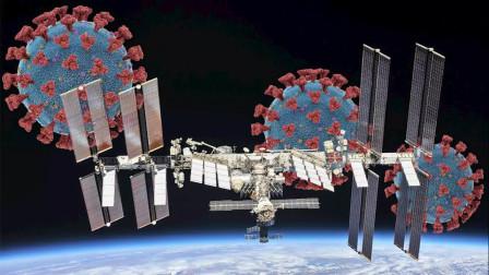 """国际空间站并非""""世外桃源""""?那些太空中的传染病,个个都要命"""