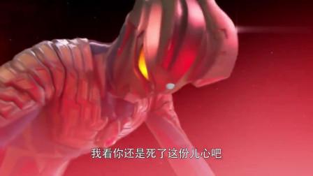 奥特曼:赛罗耗尽了能量,这时意外发生了!