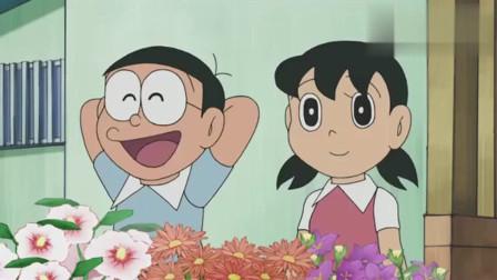 哆啦A梦:大雄用未来的道具给静香做了个四季都会开花的花坛