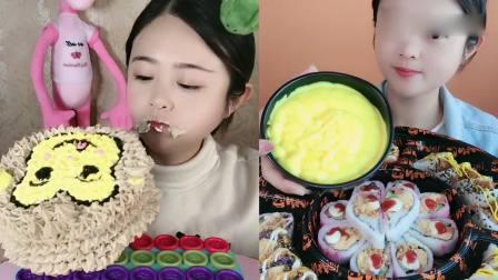 萌姐吃播:卡通奶油蛋糕、寿司,看着就想吃