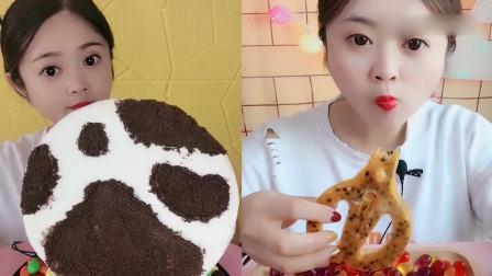 小可爱吃播:牛乳蛋糕,巧克力剪刀,小时候的最爱