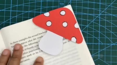 DIY手工制作折纸书签,纸蘑菇书签手工制作,真好看