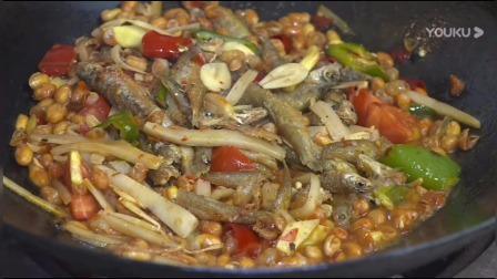 舌尖上的美味:广西名菜黄豆酸笋小黄鱼,螺丝粉都是酸笋的贡献。