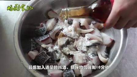 红烧鱼块怎么做才够入味?2分钟教会你,出锅香喷喷下饭的很