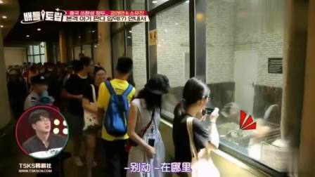 韩国女星看到熊猫宝宝很惊讶