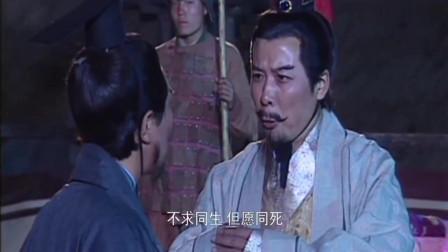 三国演义:诸葛亮要杀关羽,众将慌忙求情,又是下跪又是抹眼泪,刘备却笑了