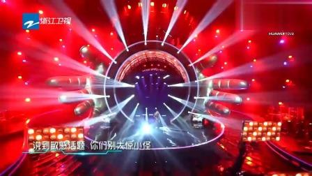 梦想的声音: 林凯轩演唱《大惊小怪》,死亡式摇滚唱法发,燃炸现场