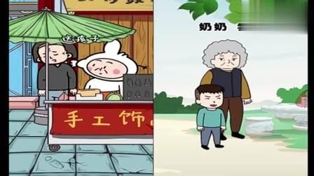 猪屁登:都是奶奶,怎么差距就这么大呢?