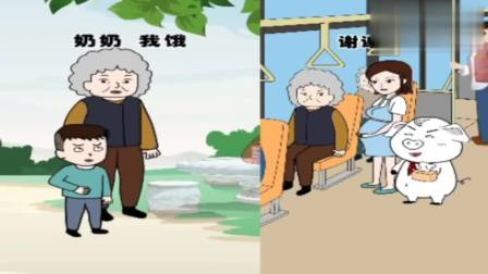 猪屁登:自私奶奶竟然和孕妇抢坐,还蛮不讲理的!