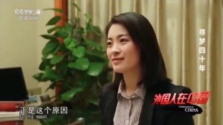 老外在中国:耳听为虚眼见为实,外国大叔对当时舆论存疑,想来中国一探究竟!