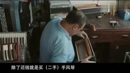 老外在中国:俄罗斯族萌大叔 我不是外国人,我是中国人!