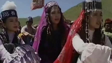 电视剧《塞外奇侠》1996插曲:衷心献给哈玛雅——达列力汗