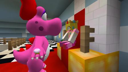 我的世界动画-粉耀西 vs 绿耀西-Mobi VS Games