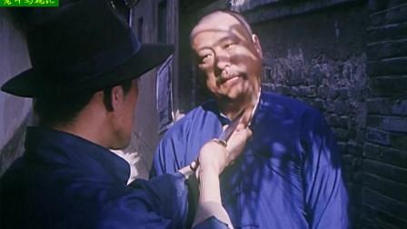 以血还血3:壮士在酒馆一刀致命狂妄汉奸,逃脱之后落脚兄弟寒舍